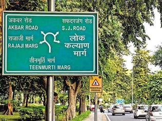 As Indian cities grow more diverse, public services shun inclusiveness