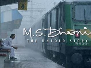 MS Dhoni biopic: Will it really be an 'untold' story?