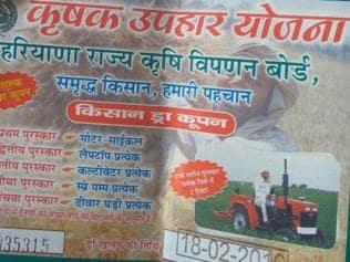 Haryana's Krishak Upahar Yojana: Farmers waiting for prizes govt announced last year