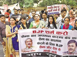 Eye on civic polls, AAP sharpens attack on BJP-ruled municipalities
