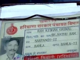 Ram Kishan Grewal: An ex-serviceman who changed the face of his village