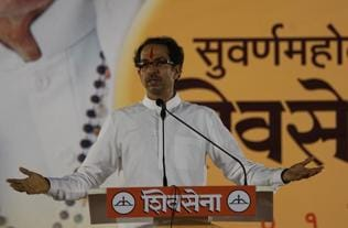"Uddhav Thackeray's ""with you but against you"" model of politics on demonetisation"