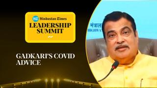 'Be serious': Nitin Gadkari's warning to people on Covid infection l #H...