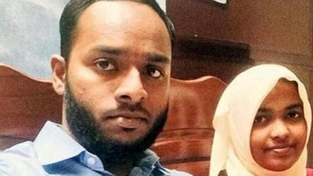 "The apex court observed that the National Investigation Agency's investigation into a ""pattern"" involving conversion to Islam and marriages in Kerala will have no bearing in deciding the aspects of the legitimacy of marriage of Hadiya and Shafin Jehan, which was annulled by the Kerala high court."
