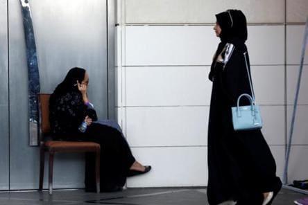 'Exercising newly won freedom': Saudi women on smoking in public