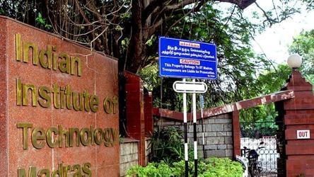 NIRF India Rankings 2018: IIT Madras is India's best