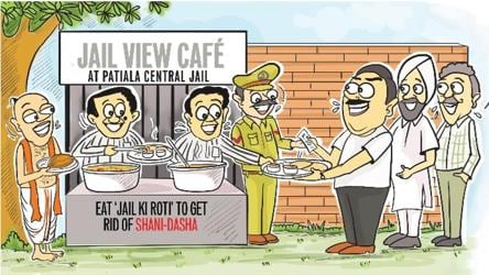 Patiala jail comes up with cafe to offer food cooked by inmates
