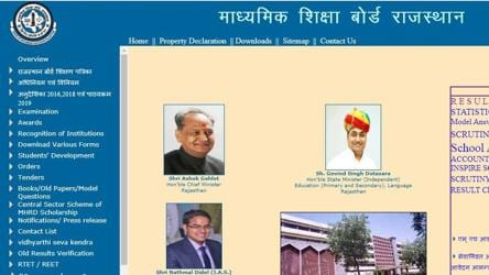 Rajasthan RBSE 10th supplementary result 2019 declared