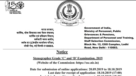 SSCStenographer notification 2019 to be released today at ssc.nic.in
