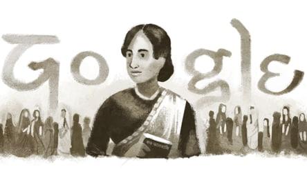 बंगाली कवयित्री कामिनी रॉय का कुछ खास अंदाज़ में बनाया गूगल ने डूडल
