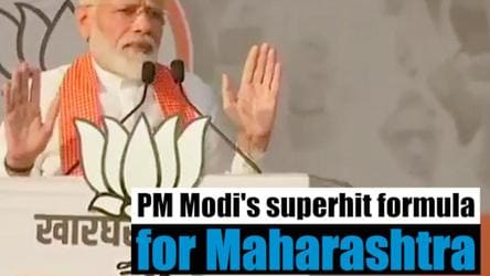 'Narendra in Delhi & Devendra in Maharashtra a superhit formula': PM Modi