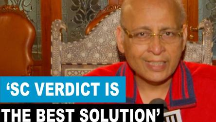 'Supreme Court verdict best solution for Ayodhya dispute': Abhishek Singhvi