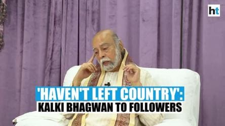 'Haven't left country': Kalki Bhagwan's video message after I-T raids