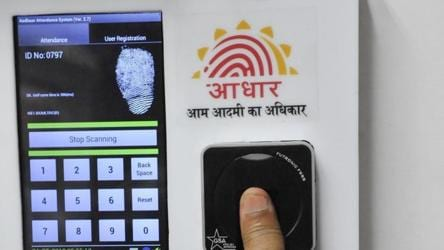 Angry over Aadhaar card issue, man threatens to blow up Haridwar ghat: Cops