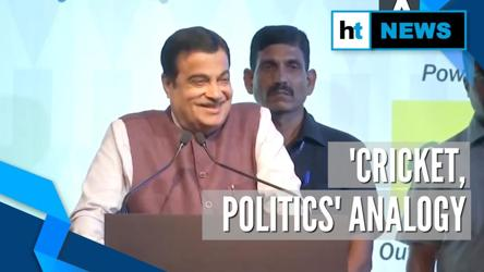 'Anything can happen in cricket & politics': Nitin Gadkari on Maharashtra