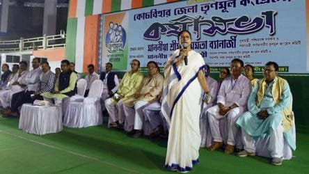 Mamata Banerjee's attack on 'Hyderabad party' and Owaisi's sharp retort