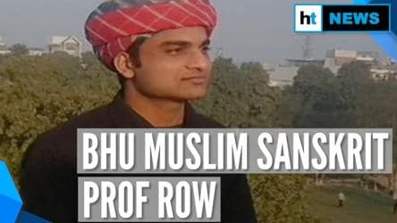BHU Muslim Sanskrit teacher row: Fresh protests in favour of Firoz Khan
