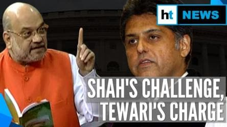 Citizenship debate: Amit Shah's challenge vs Manish Tewari's charge in LS