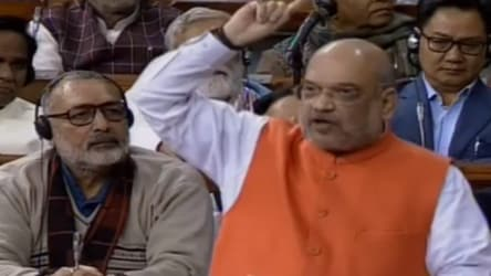 'No discrimination based on religion': Amit Shah on citizenship bill debate
