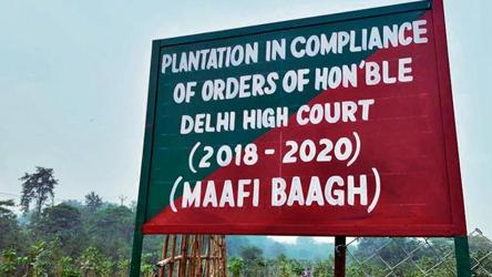 Lots in a name: Justice meets atonement in the Delhi Ridge