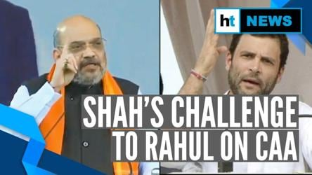 Amit Shah challenges Rahul Gandhi over CAA: 'Pralhad Joshi ready for debate'