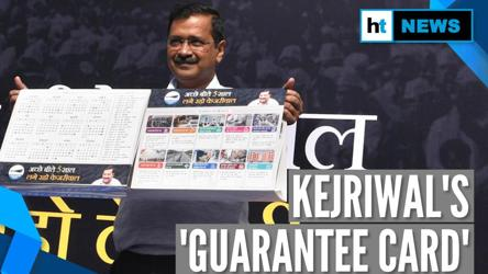 Delhi polls: CM Arvind Kejriwal issues 'guarantee card', makes 10 vows