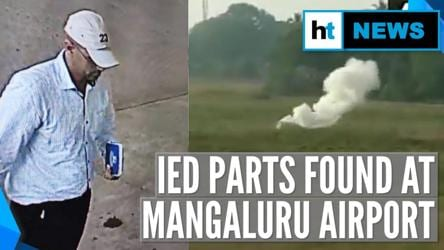 Mangaluru: Explosive device parts found at airport, defused; suspect on cam
