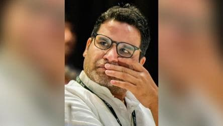 Prashant Kishor, sacked from JDU, hints about his future plans in Bihar