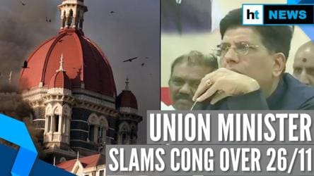 'Condemn Congress': Piyush Goyal on ex-Mumbai top cop's claims on 26/11 attack