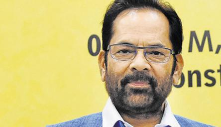 'A Talibani crime': Naqvi on Tablighi Jamaat's Nizamuddin event