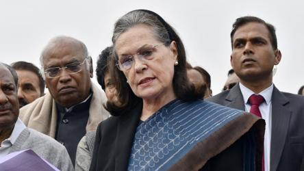 In Sonia Gandhi's 5 tips to fight Covid-19, one is about PM CARES Fund