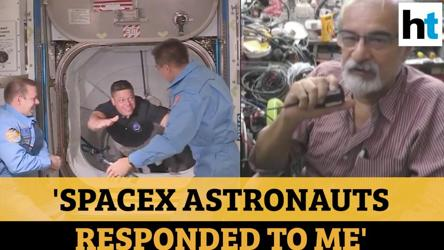 'Got response from SpaceX astronauts': Ahmedabad ham radio enthusiast