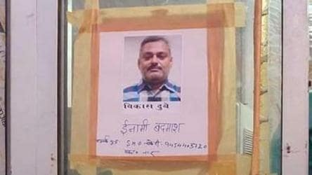 Bounty on criminal wanted in killing of 8 cops in UP raised to Rs 5 lakh