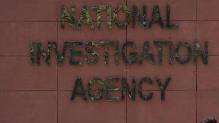 MHA asks NIA to probe Kerala gold smuggling racket