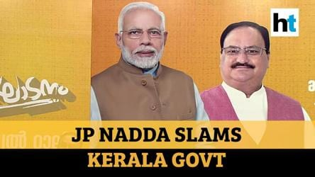 'Kerala CM Office involved in gold smuggling case': BJP president JP Nadda
