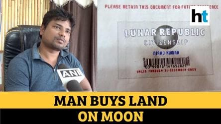 Bihar businessman buys land on the moon, find out how much it cost