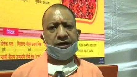 'Light diyas at home to mark the historic moment of bhoomi pujan': Adityanath