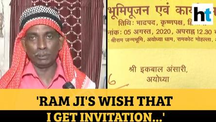 Ram temple: Babri litigant Iqbal Ansari gets invite, says 'Lord's wish'
