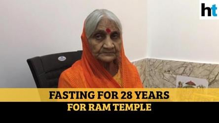 Watch: 82-year-old woman to break 28-year-long fast with Ram temple 'prasad'