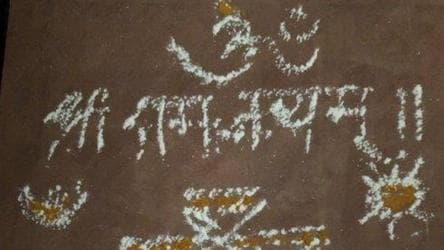 On bhoomi poojan day in Ayodhya, FM Sitharaman tweets rangoli pic from home