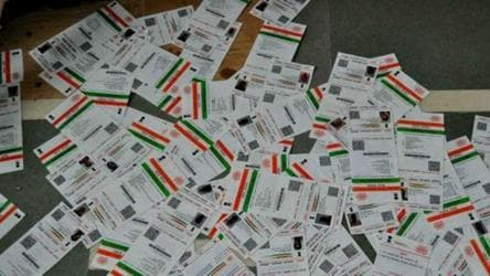 Aadhaar Card's use may be widened further - india news - Hindustan Times