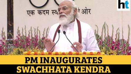 'Imagine if Covid had struck before 2014': PM Modi inaugurates Swachhata museum