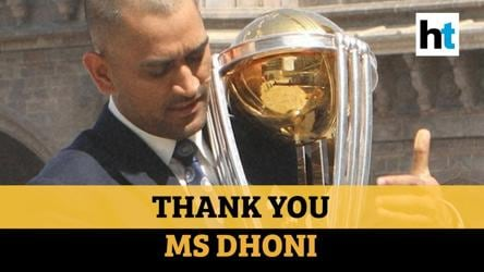 MS Dhoni retires: Team India's greatest victories under captain cool