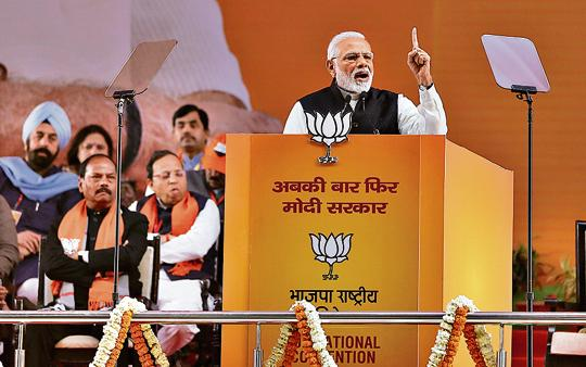 Armed forces free to hit back, says PM Modi on Pulwama terror attack
