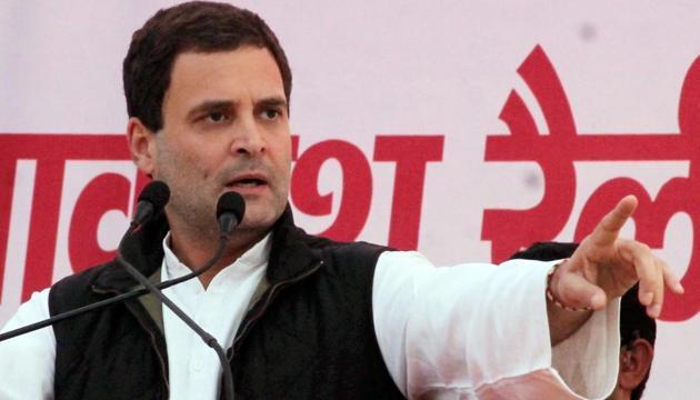Congress vice president Rahul Gandhi addresses a public rally at Bahraich in Uttar Pradesh on Thursday, Dec. 22, 2016.(PTI)