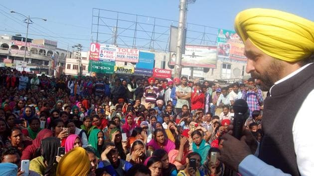 AAP has not sought permissions to hold most of their public gatherings and nukkad meetings in Mansa.(HT Photo)