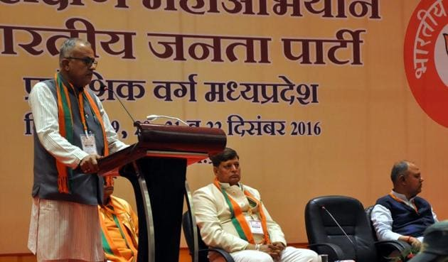 State BJP president Nand Kumar Singh Chouhan addressing the concluding session of training of the BJP state office bearers in Indore on Thursday.(Arun Mondhe/HT photo)