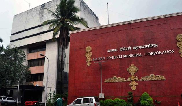 Following the incident, the civic employees of D ward office decided to protest by not working for the day.(HT File photo)