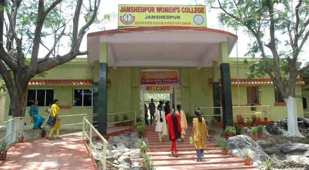 Jamshedpur Women's College has topped the list in cashless transaction volunteers in the country.(Arvind Sharma/HT Photo.)