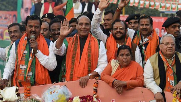 Union home minister Rajnath Singh (in Centre) along with (from right) Union ministers Kalraj Mishra and Uma Bharti and (extreme left) UP BJP chief Keshav Prasad Maurya at a function to mark conclusion of the Parivartan Yatras in Lucknow on Saturday.(PTI)